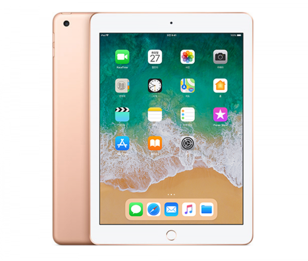 iPad Wi-Fi + Cellular 128GB Gold MRM22KH/A