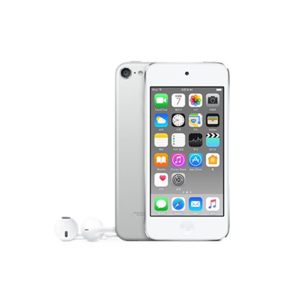 iPod Touch 32GB Silver MKHX2KH/A